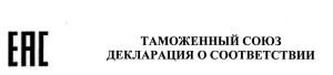 декларация на шкуры норки, лисицы, песца и енота